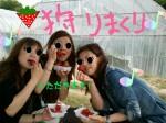 rakugaki_20120508_0002_2.jpeg